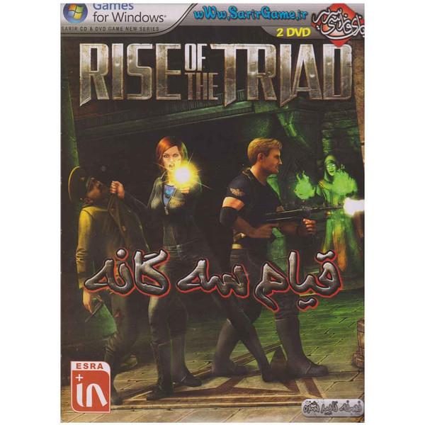 بازی Rise Of The Triad مخصوص PC