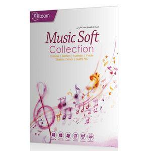 مجموعه نرم افزارهای ساخت موسیقی نشر جی بی