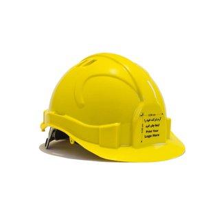 کلاه ایمنی پرشین مدل Dwarf 7