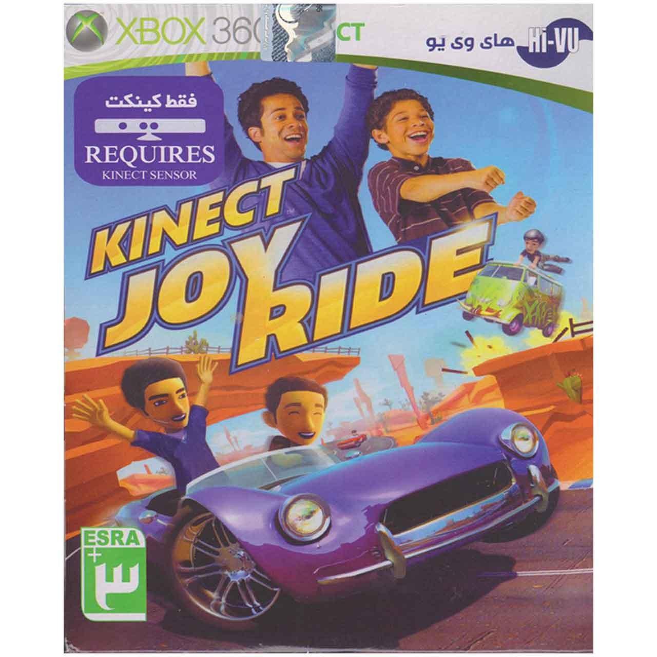 بازی Joy Ride مخصوص کینکت  ایکس باکس 360