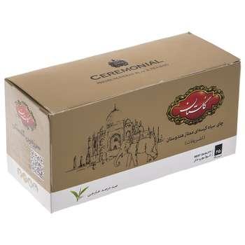 چای سیاه کیسه ای گلستان مدل ممتاز هندوستان تشریفات بسته 25 عددی