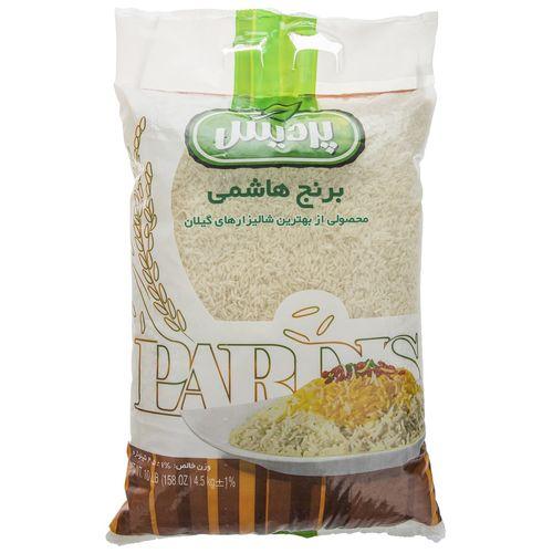برنج هاشمی پردیس مقدار 4.5 کیلوگرم