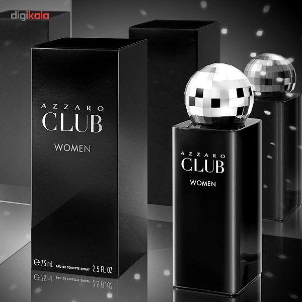 ادو تویلت زنانه آزارو مدل Club Women حجم 75 میلی لیتر