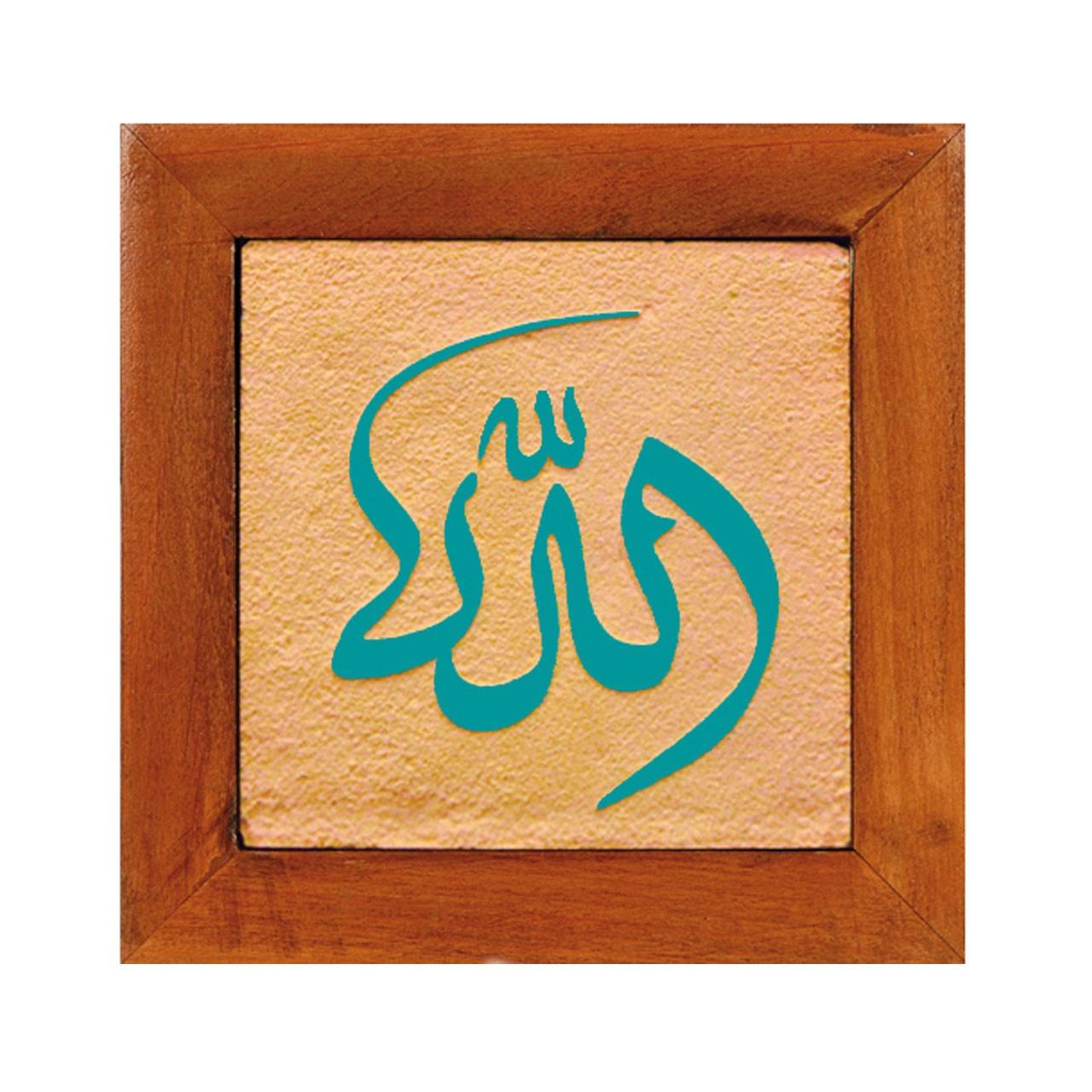 تابلو کاشی سلام مجموعه جلی طرح ذکر جلاله الله