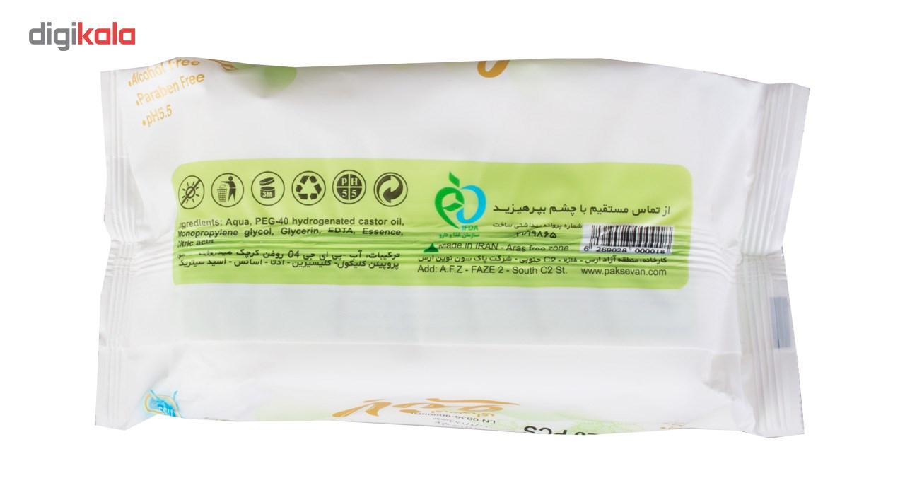 دستمال مرطوب بانیو مدل 001 بسته 240 عددی main 1 3