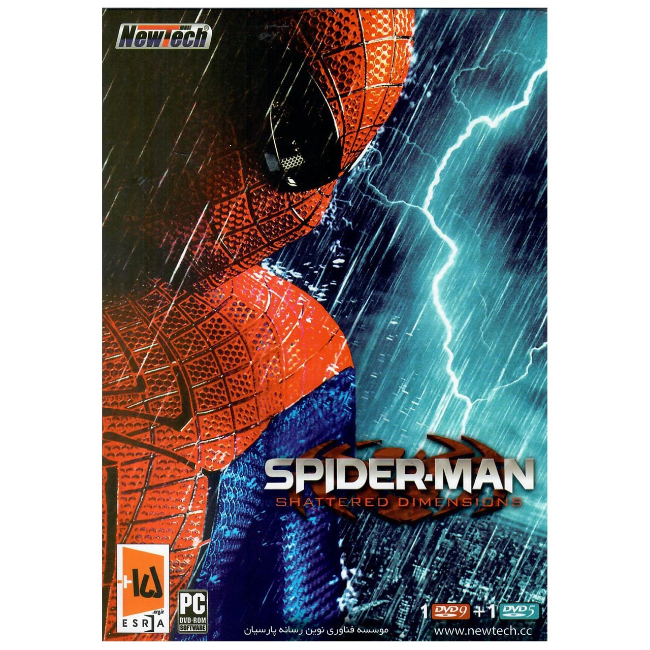 بازی Spider Man Shattered Dimensions مخصوص PC