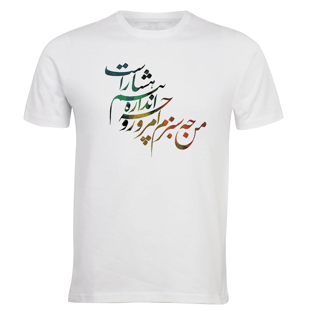 تی شرت مردانه الینور مدل ELTM278