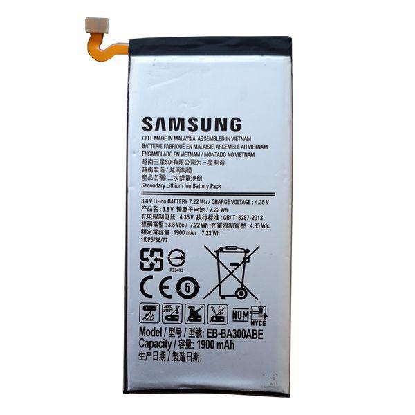 باتری گوشی سامسونگ گلکسی Samsung Galaxy A3 |