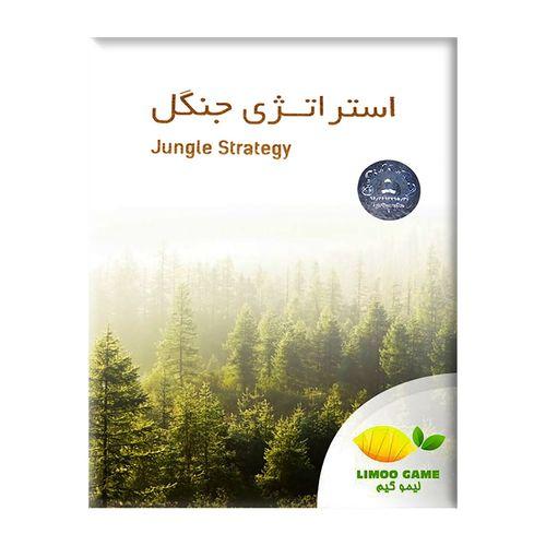 بازی فکری استراتژی جنگل