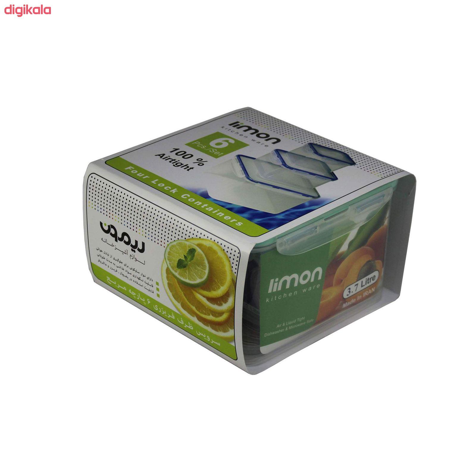 ظرف نگهدارنده لیمون کد 520 مجموعه 3 عددی main 1 1