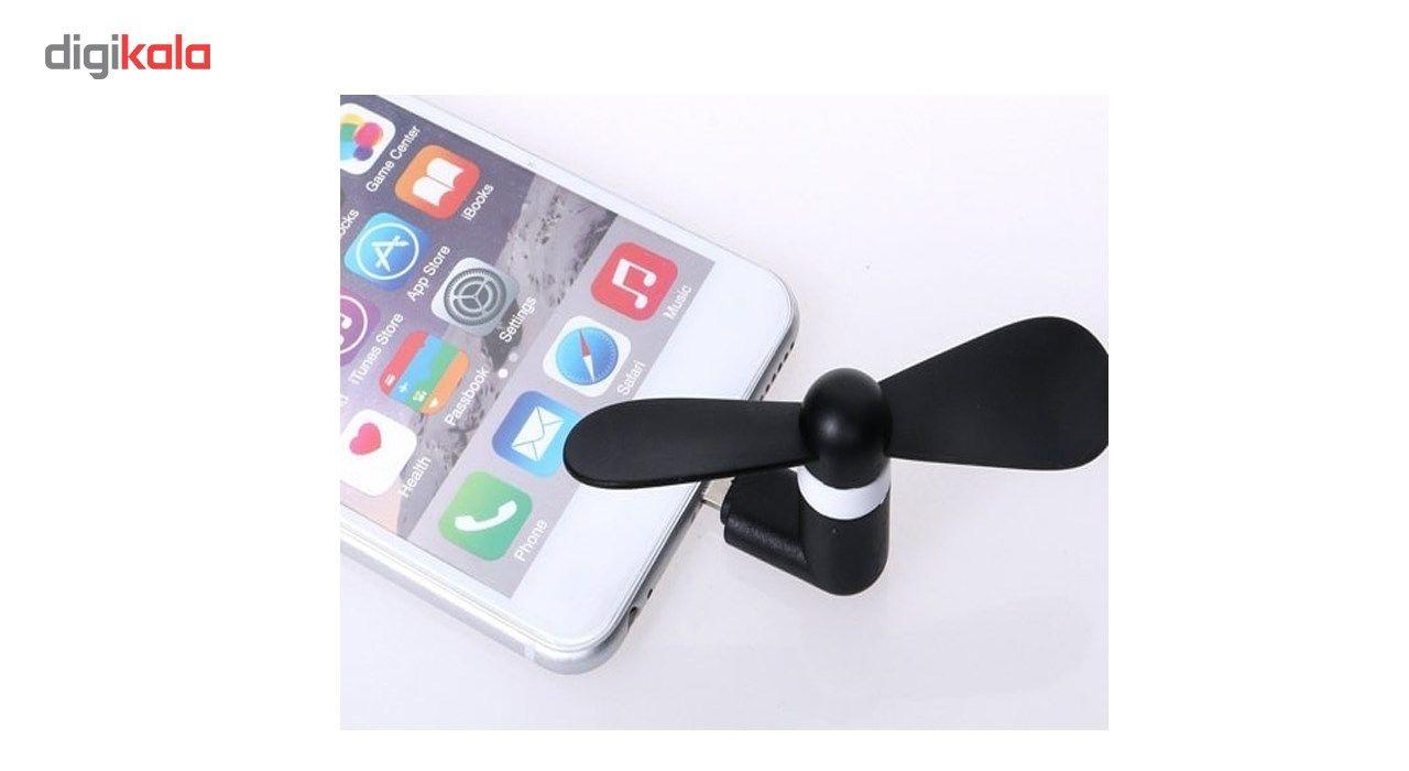 پنکه همراه مدل Iphone main 1 1