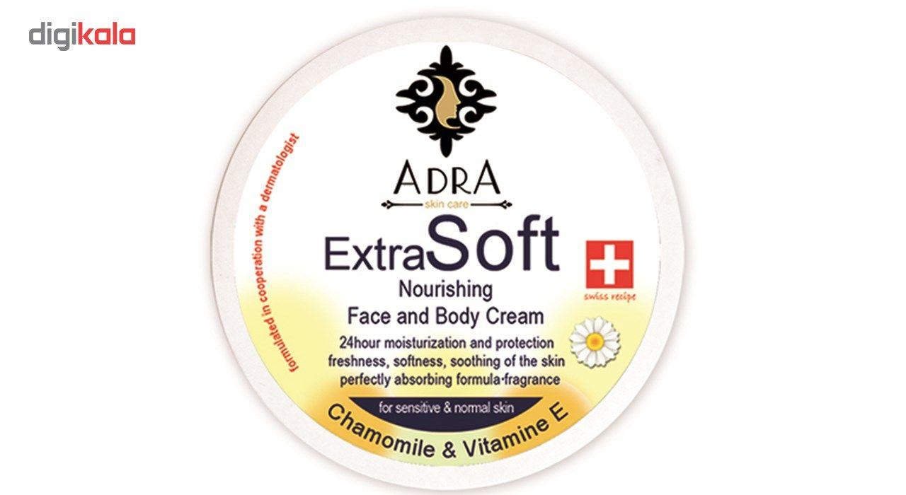 کرم مرطوب کننده و ترمیم کننده آدرا مدل Extra Soft حجم 200  میلی لیتر -  - 3
