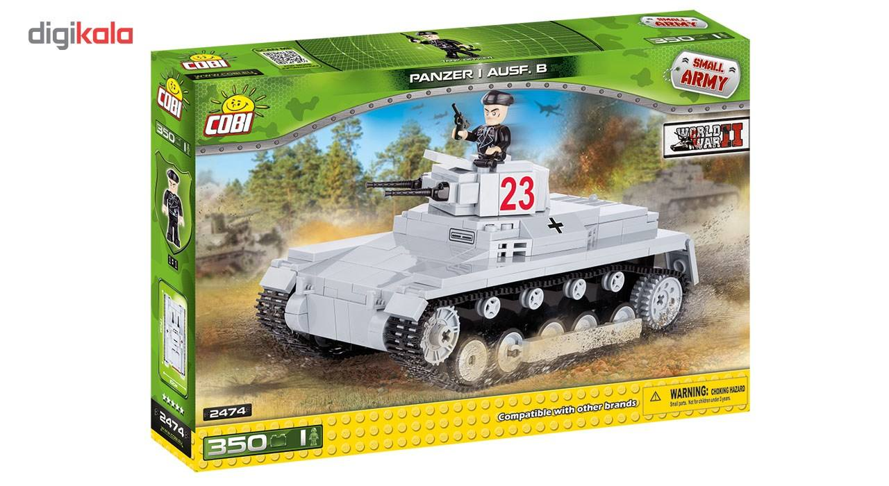 لگو کوبی مدل smallarmy-panzer i ausf.b