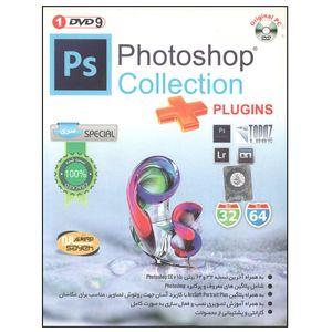 نرم افزار Photoshop Collection نشر سایه