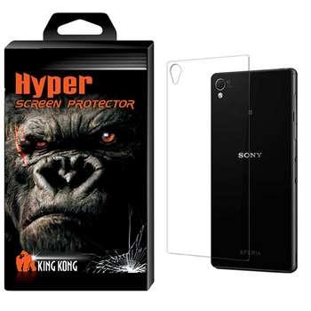 محافظ پشت گوشی شیشه ای کینگ کونگ مدل Hyper Protector مناسب برای گوشی Sony Xperia Z5 Premium
