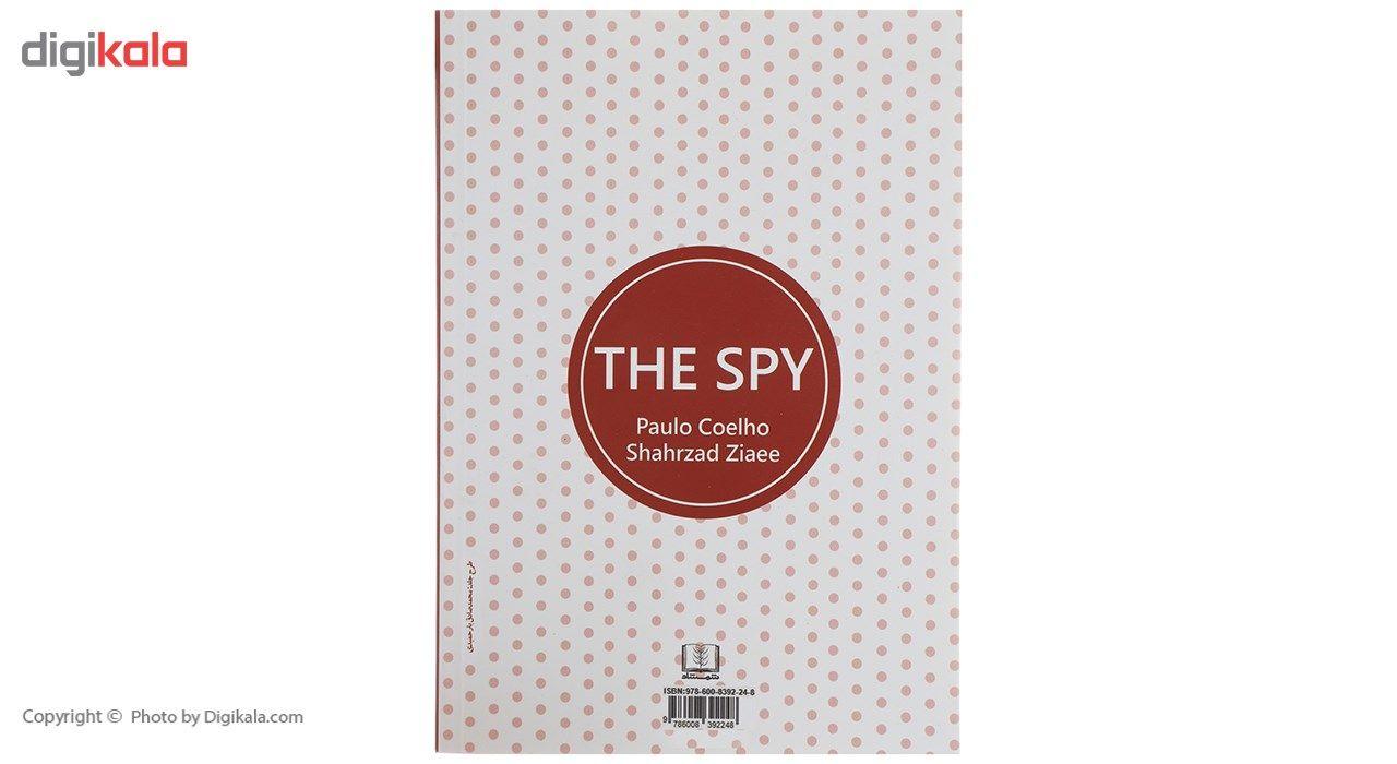 کتاب جاسوس اثر پائولو کوئیلو main 1 2