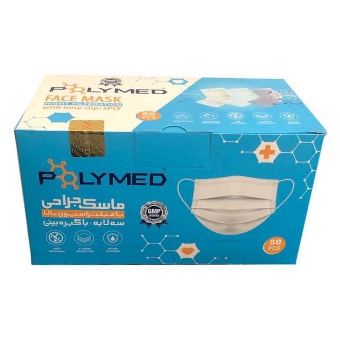 ماسک تنفسی پلیمد مدل mlt بسته ۵۰ عددی