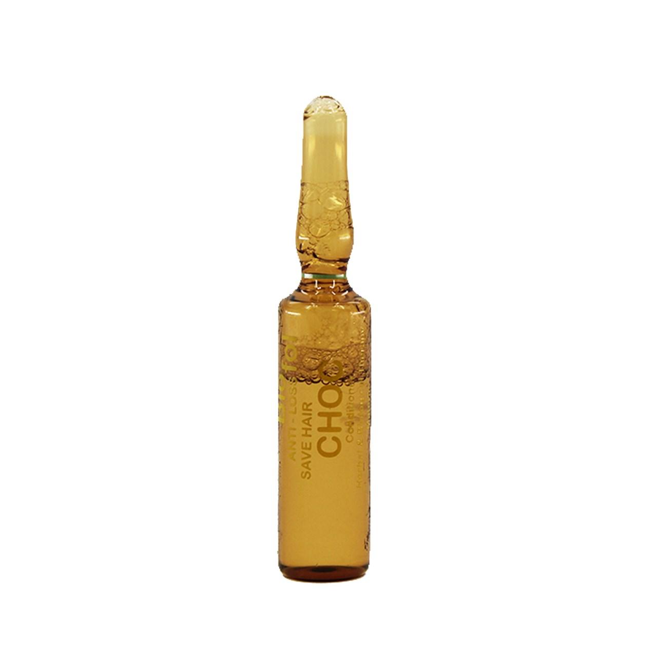 قیمت سرم مو لوسوئن مدل Choc-Biofol حجم 50 میلی لیتر بسته 10 عددی