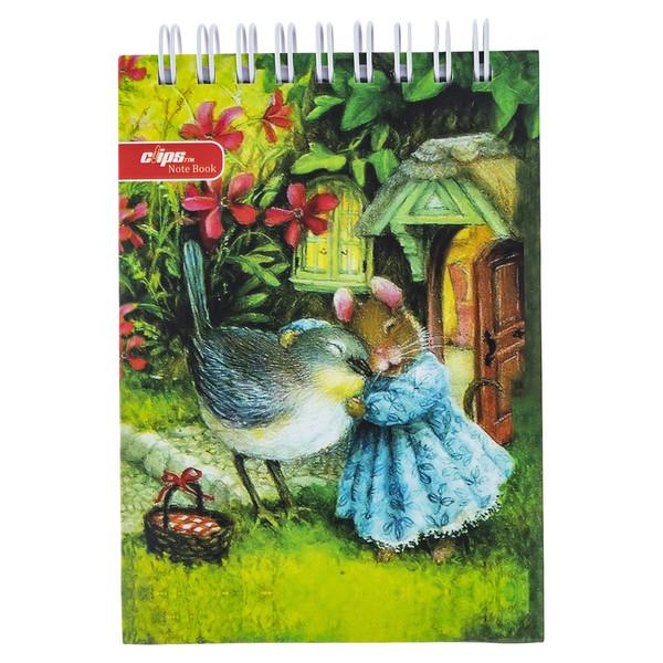 دفترچه یادداشت کلیپس مدل 254 طرح 9