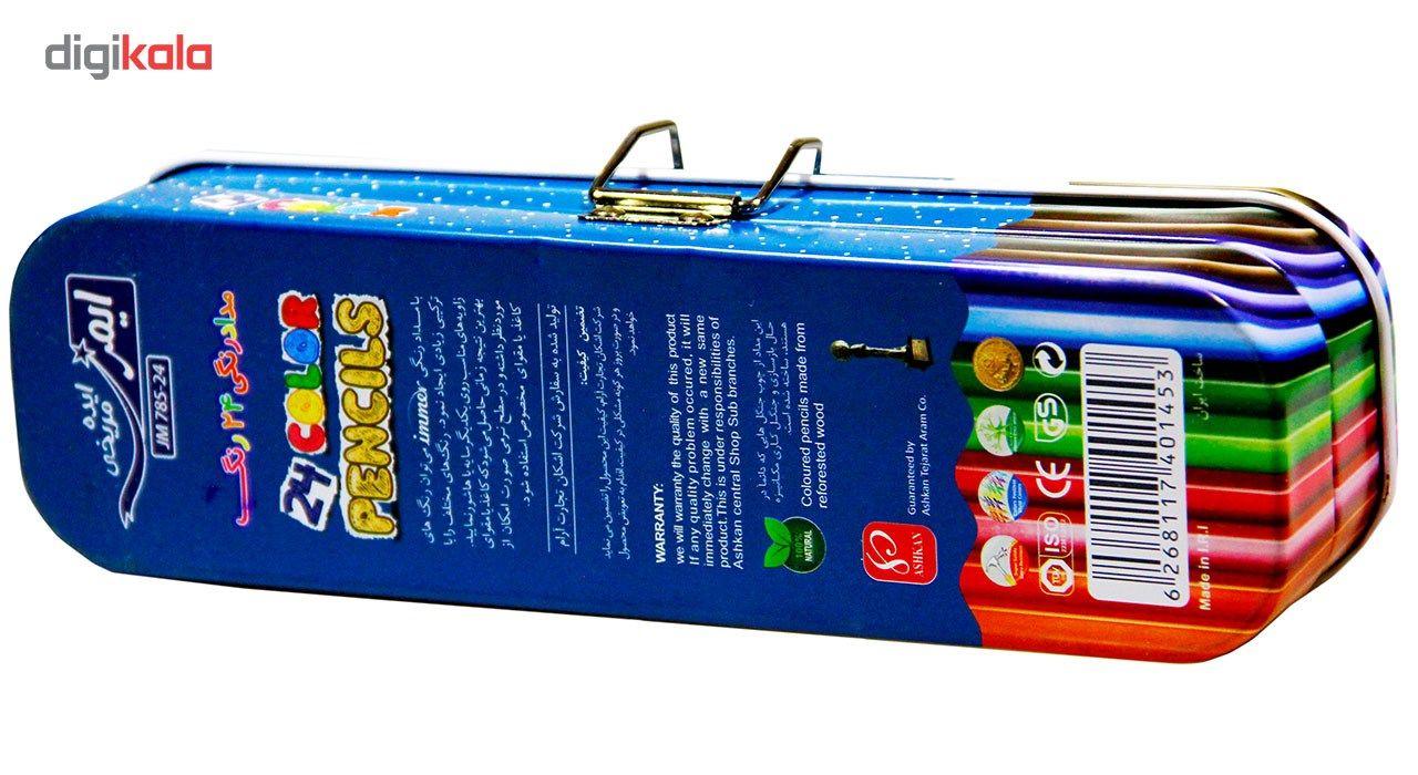 مداد رنگی 24 رنگ ایمر مدل JM 785-24 main 1 4