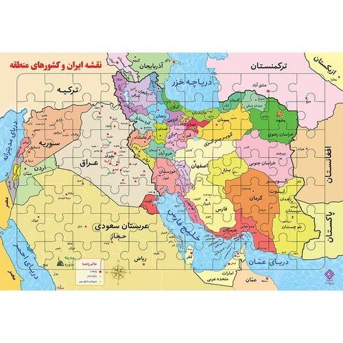 پازل 77 تکه یاس بهشت طرح نقشه ایران