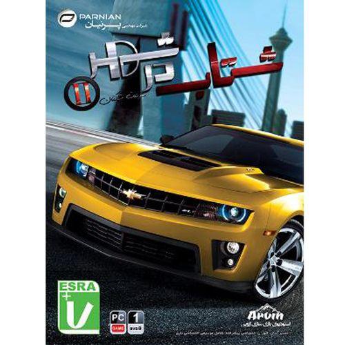 بازی کامپیوتری شتاب در شهر2 نشرپرنیان