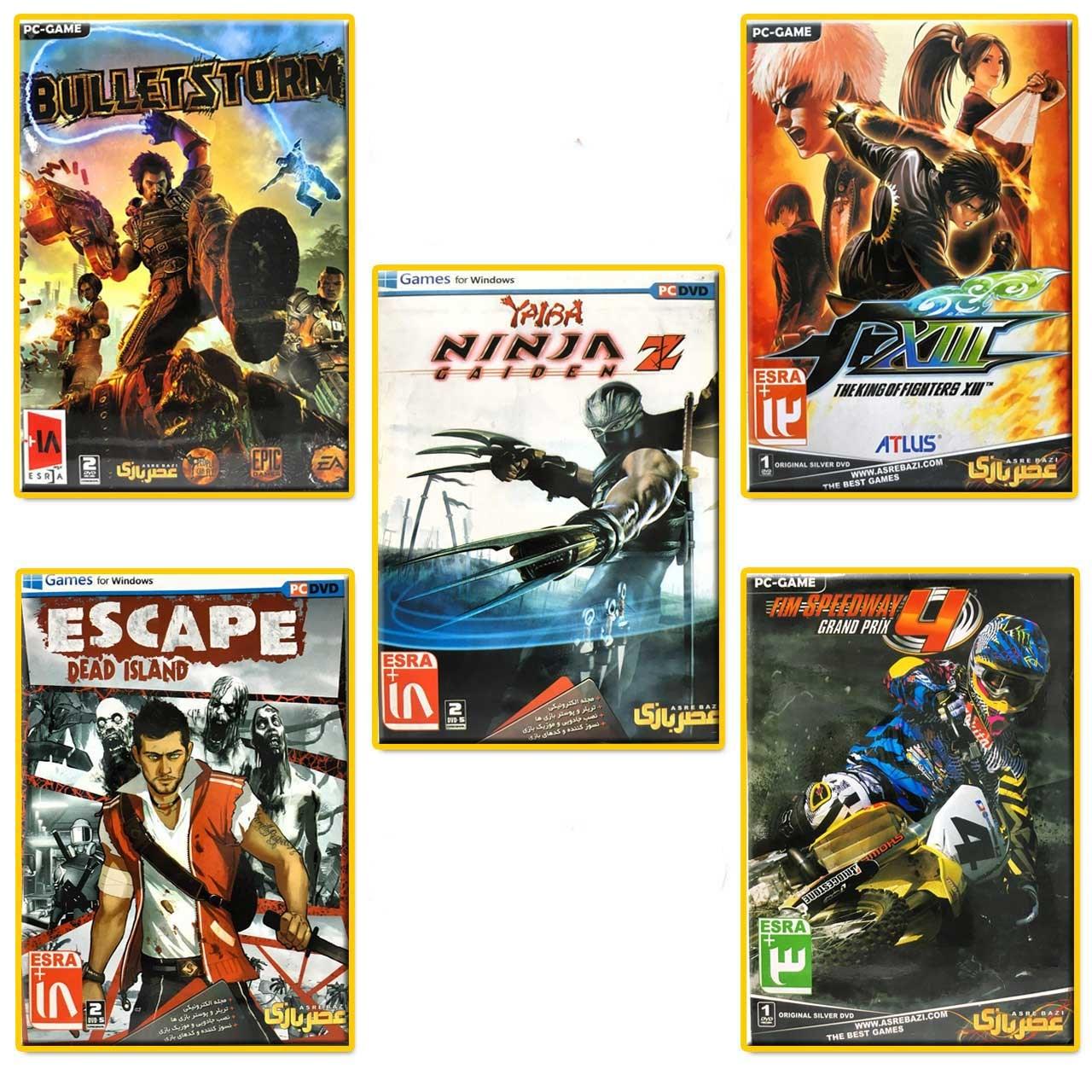 مجموعه بازی کامپیوتری Games Collection 3 عصر بازی