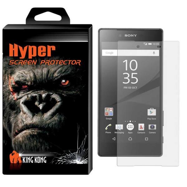 محافظ صفحه نمایش  شیشه ای  کینگ کونگ مدل Hyper Protector مناسب برای گوشی   Sony Xperia Z5 Premium