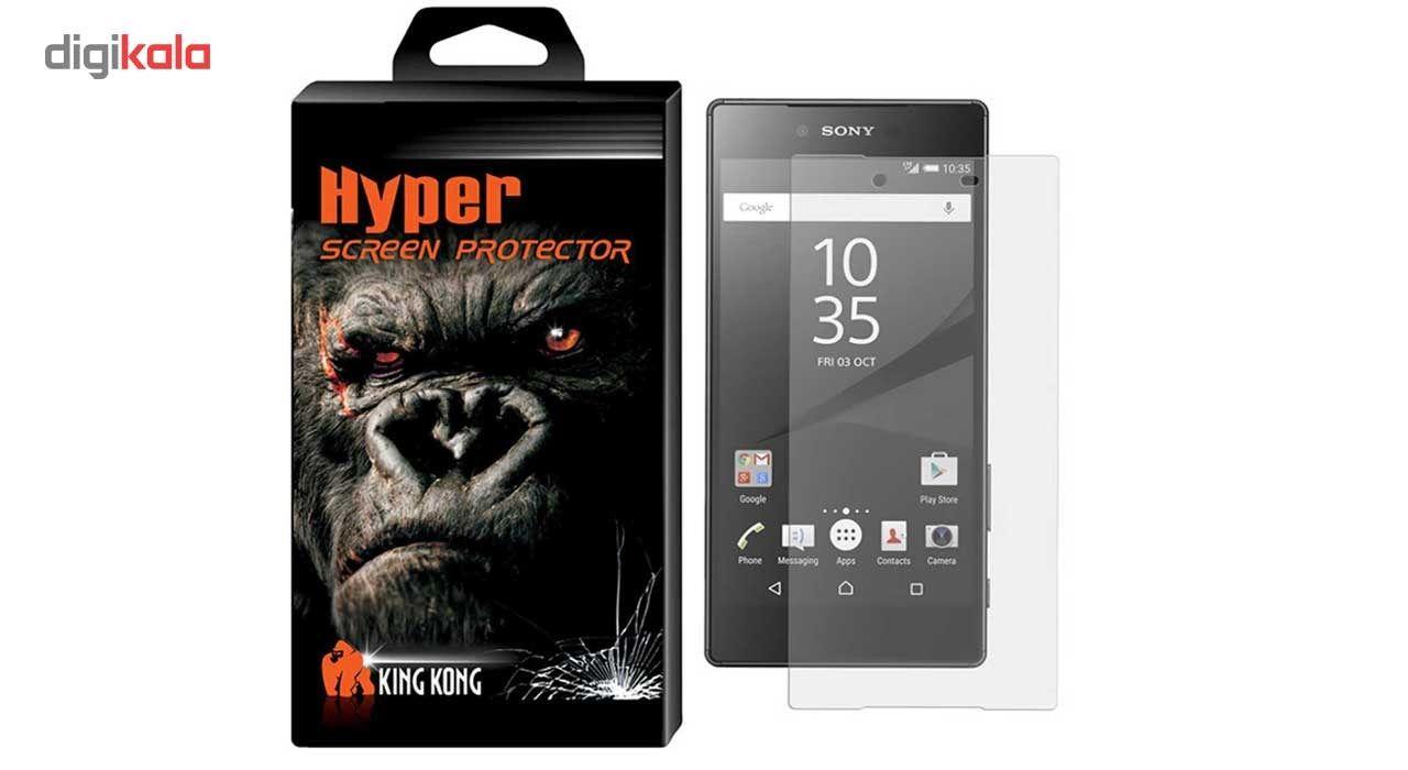 محافظ صفحه نمایش  شیشه ای  کینگ کونگ مدل Hyper Protector مناسب برای گوشی   Sony Xperia Z5 Premium main 1 1