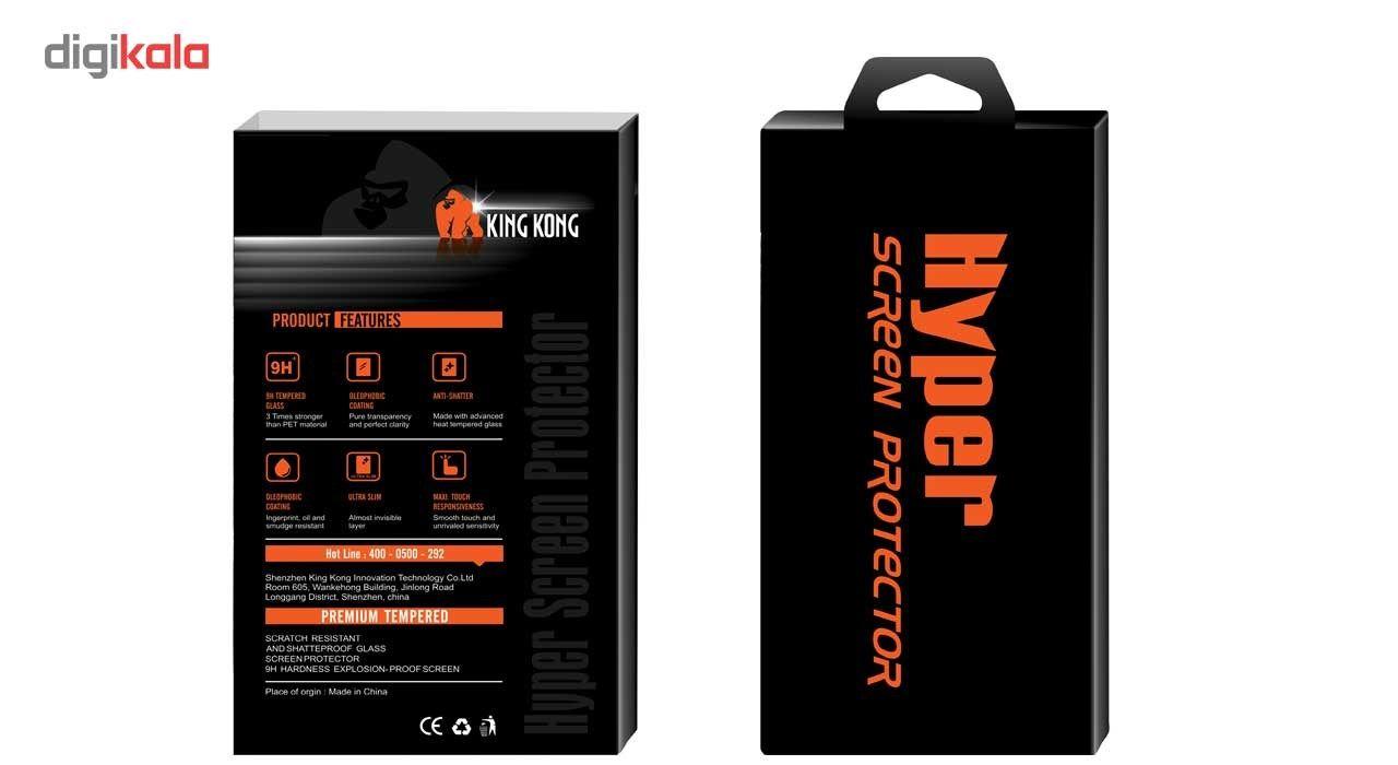 محافظ صفحه نمایش  شیشه ای  کینگ کونگ مدل Hyper Protector مناسب برای گوشی   Sony Xperia Z5 Premium main 1 3