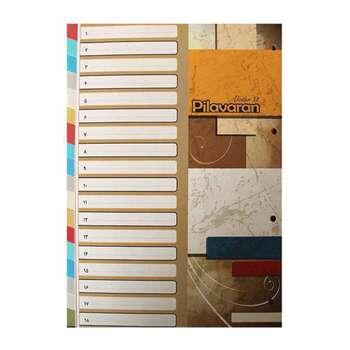 دیوایدر 6 رنگ پیلاوران بسته 18 عددی