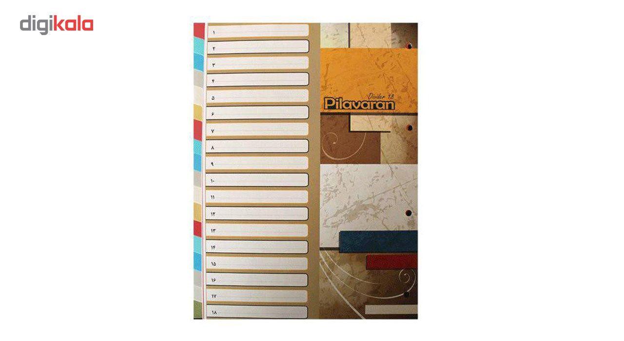 دیوایدر 6 رنگ پیلاوران بسته 18 عددی main 1 1
