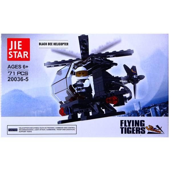 ساختنی ژی استار مدل Black helicopter