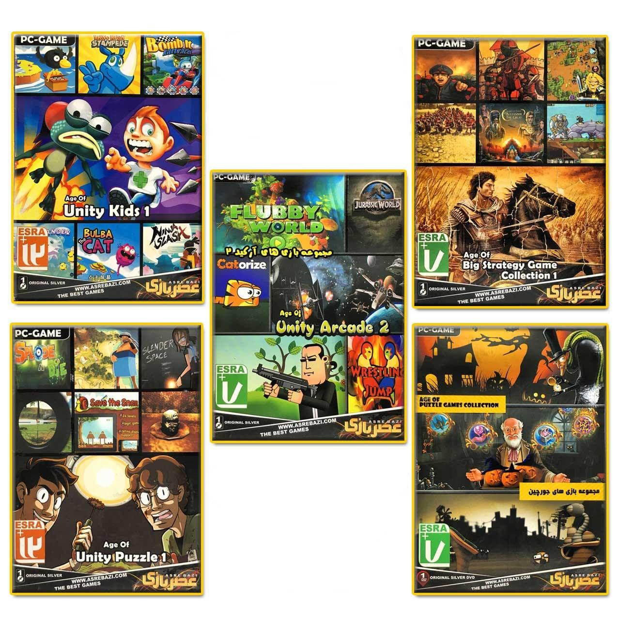 مجموعه بازی کامپیوتری Games Collection 1 عصربازی