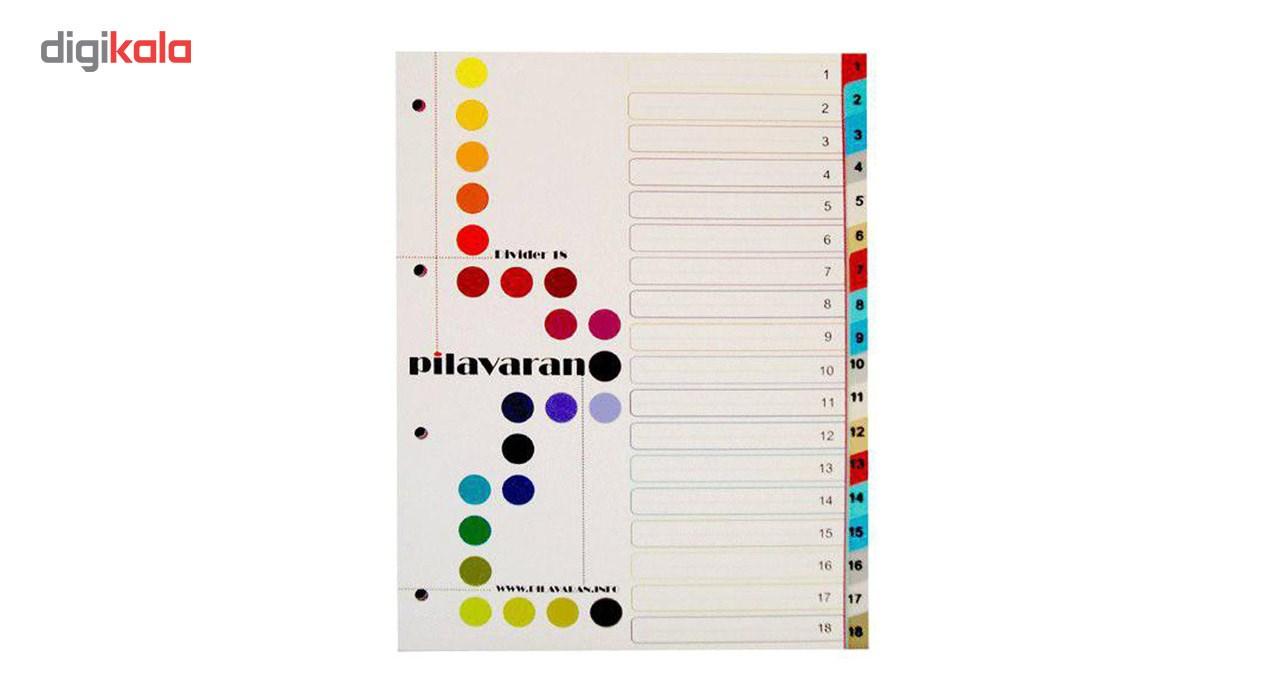 دیوایدر 6 رنگ پیلاوران بسته 18 عددی main 1 2