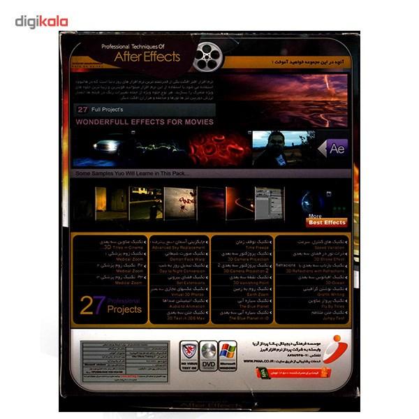 نرم افزار آموزش جلوه های ویژه سینمایی 2