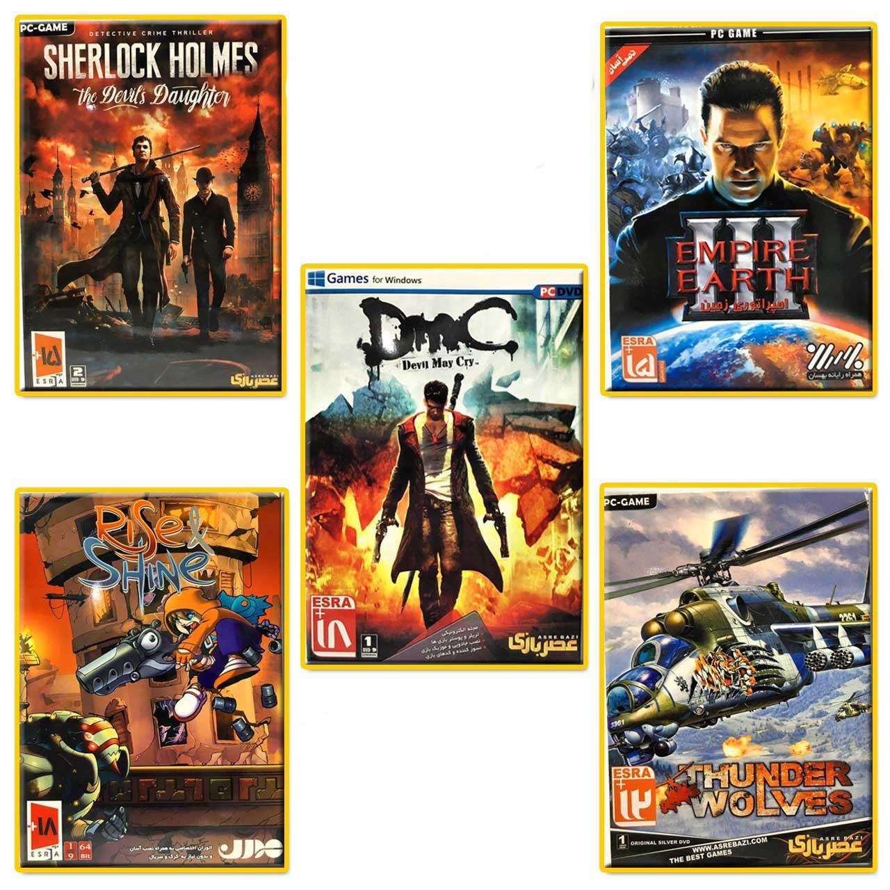 مجموعه بازی کامپیوتری Games Collection 5 عصربازی