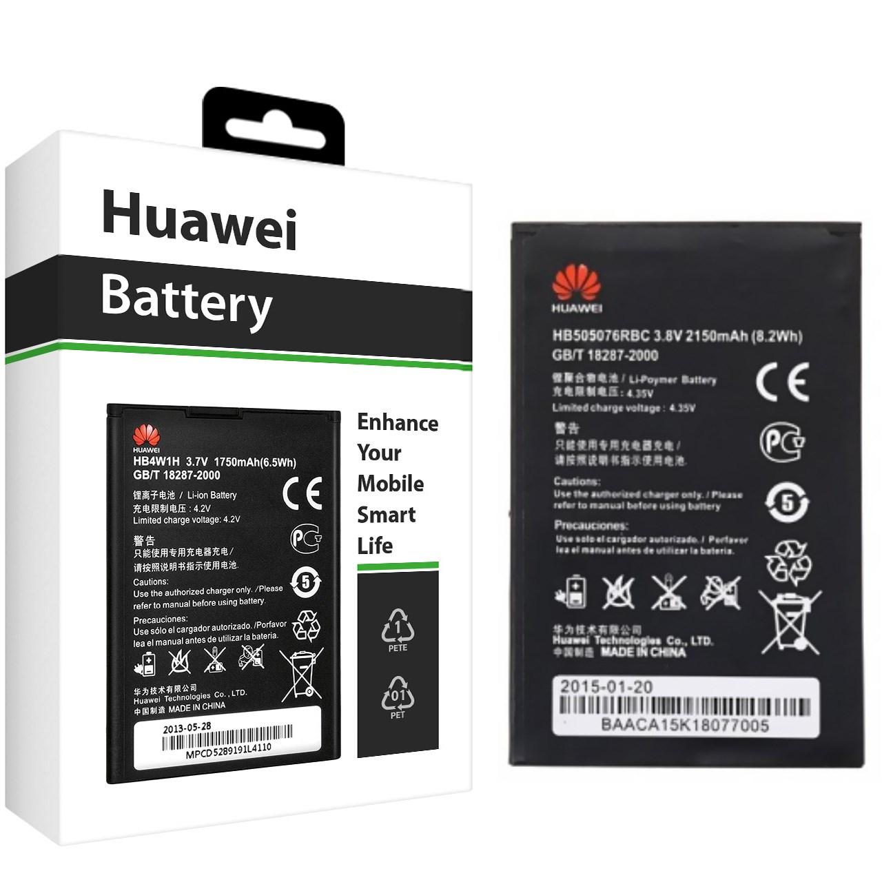 باتری موبایل  مدل HB505076RBC با ظرفیت 2150mAh مناسب برای گوشی موبایل هوآوی Ascend G610
