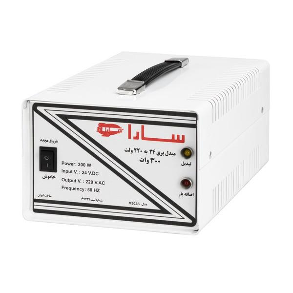 مبدل برق خودرو سارا مدل 24V-TO-220V-300W