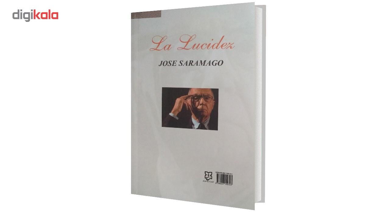 خرید                      کتاب بینایی اثر ژوزه ساراماگو