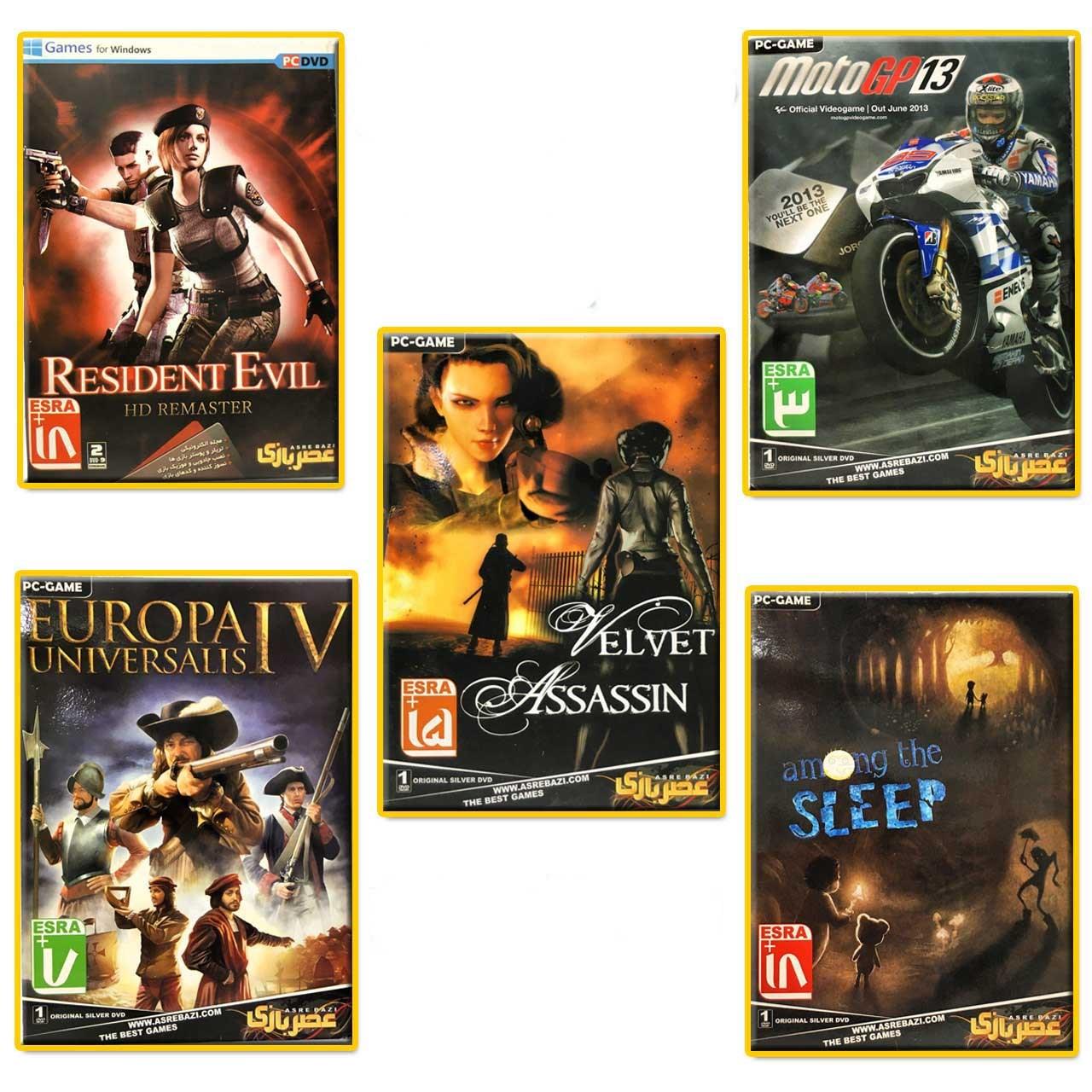 مجموعه بازی کامپیوتری Games Collection 4 عصربازی