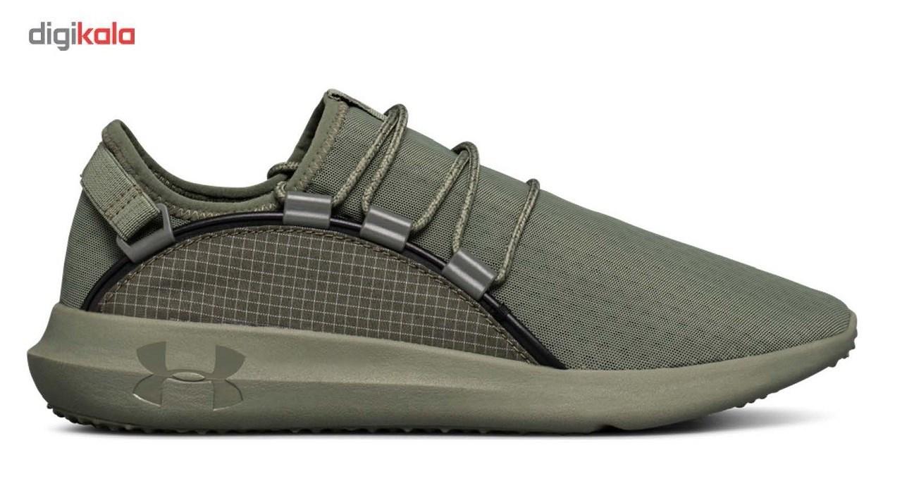 قیمت کفش مخصوص دویدن مردانه آندر آرمور مدل Rail Fit NP