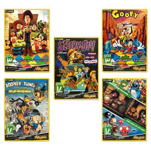 مجموعه بازی کامپیوتری Games Collection 2 عصربازی