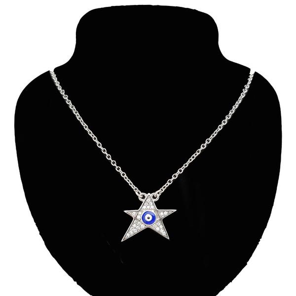گردنبند نقره ترمه مدل ستاره سنگ رنگی کد CH1