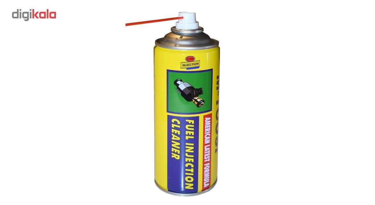 اسپری تمیزکننده انژکتور مدل M-TOOSI main 1 2