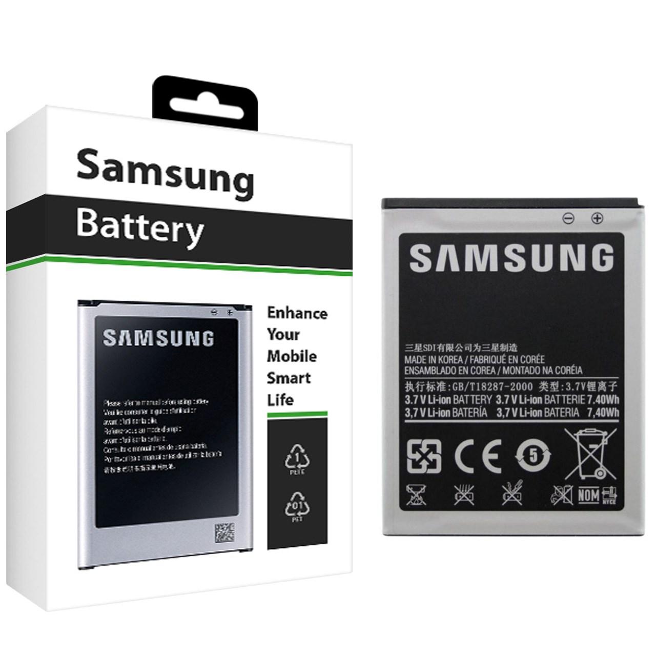 باتری موبایل سامسونگ مدل EB535151VU با ظرفیت 1500mAh مناسب برای گوشی موبایل سامسونگ Galaxy S
