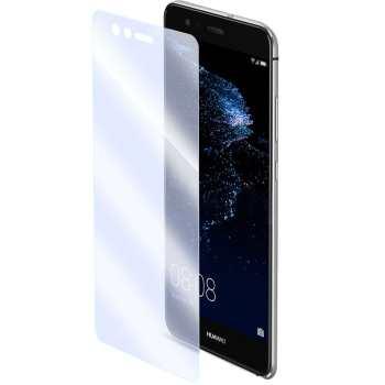 محافظ صفحه نمایش شیشه ای 9H  یونیفا مدل permium تمپرد مناسب برای Huawei P10 Lite