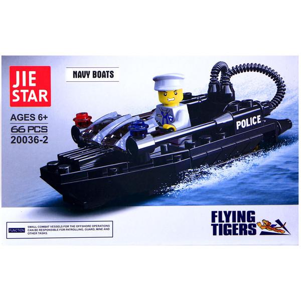 ساختنی ژی استار مدل قایق نیروی دریایی Navt Boat