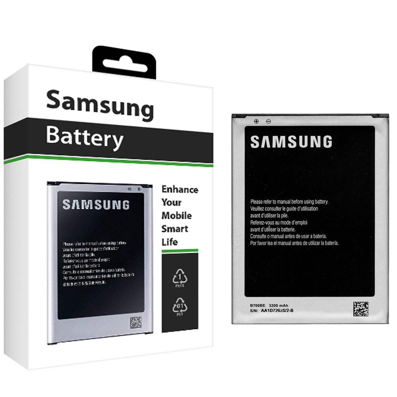 باتری موبایل سامسونگ مدل B700BE با ظرفیت 3200mAh مناسب برای گوشی موبایل سامسونگ Galaxy Mega 6.3 i9200