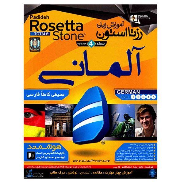 نرم افزار آموزش زبان آلمانی Rosetta Stone